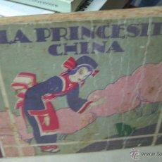 Libros antiguos: CALLEJA - 1935 - LA PRINCESA CHINA Y OTROS CUENTOS - MIS CUENTOS FAVORITOS. Lote 42536080