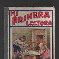 Libros antiguos: MI PRIMERA LECTURA - SOPENA - B 12. Lote 42834354