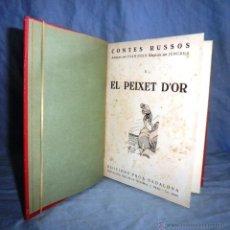 Libros antiguos: CONTES RUSSOS - IL·LUSTRATS PER JUNCEDA - AÑO 1930 - BELLOS GRABADOS.. Lote 43296433