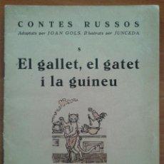 Libros antiguos: CONTES RUSSO ADAPTATS PER JOAN GOLS - IL-LUSTRAT PER JUNCEDA. Lote 44075671