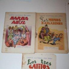 Libros antiguos: CUENTOS ILUSTRADOS PARA NIÑOS EDITORIAL RAMON SOPENA LOTE DE 3. Lote 44189191
