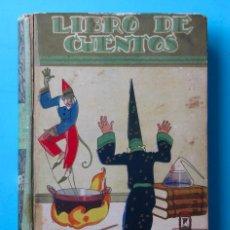 Alte Bücher - LIBRO DE CUENTOS. BIBLIOTECA PERLA. PENAGOS. CALLEJA, 1933 - 47488883