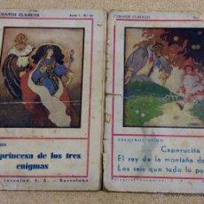 Libros antiguos: LOTE 2 CUENTOS CLÁSICOS EDITORIAL JUVENTUD BARCELONA. ANDERSEN Y HNOS. GRIMM. Lote 49640778