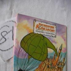 Libros antiguos: ANTIGUO COMIC - DRAGONES Y MASMORRAS - ENVIO GRATIS A ESPAÑA. Lote 52006887