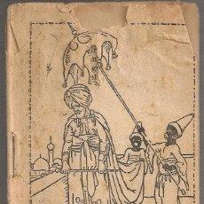 Libros antiguos: EL TESTIMONI DEL CALIFA / M. FOLCH I TORRES. COL. EN PATUFET ,252. 12X8CM. 15 P. Lote 52310027