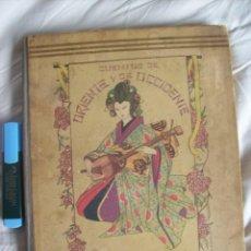 Libros antiguos: CUENTOS DE ORIENTE Y OCCIDENTE (TOMO 1º) - 4 PRECIOSAS LÁMINAS CON DORADOS - TALLERES OFFSET, 1936. Lote 55120413