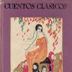 Libros antiguos: CUENTOS DE CALLEJA. CUENTOS CLÁSICOS. MADRID, 1935.. Lote 56834372