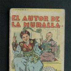 Libros antiguos: CUENTOS DE CALLEJA / EL AUTOR DE LA MURALLA / SERIE XIV Nº 274 / ALMACENES MENA CORDOBA. Lote 57407661