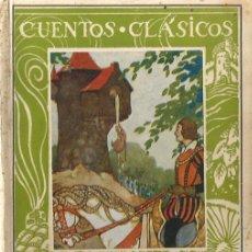 Libros antiguos: EL SASTRECILLO VALIENTE Y OTROS CUENTOS , EDITORIAL JUVENTUD, 1930. Lote 57564163