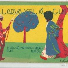 Libros antiguos: LA LARVA Y EL AGUILA-HIJOS DE SANTIAGO RODRIGUE BURGOS. Lote 62515196
