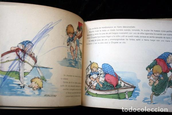 Libros antiguos: CHUPETE - MERCEDES LLIMONA - Ediciones Chicos - ILUSTRADO COLOR - TAPA DURA - - Foto 6 - 65672118