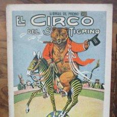 Libros antiguos: EL CIRCO DEL SR. TIGRINO. RAMÓN SOPENA. C. 1932.. Lote 65871598