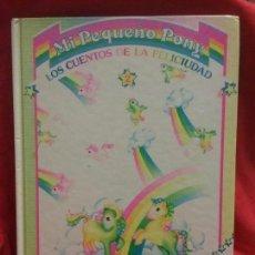 Libri antichi: CUENTO MI PEQUEÑO PONY MY LITTLE PONY - LOS CUENTOS DE LA FELICIDAD - NÚMERO 2 - AÑO 1989. Lote 89019008