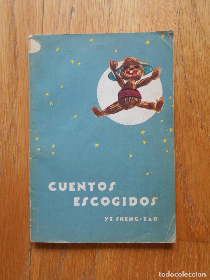 CUENTOS ESCOGIDOS, YE SHENG TAO (Libros Antiguos, Raros y Curiosos - Literatura Infantil y Juvenil - Cuentos)