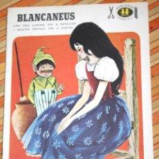 Libros antiguos: CUENTO BLANCANEUS CON 1 LÁMINA PARA RECORTAR Y 4 POSTALES PARA PINTAR. BLANCANIEVES. MUY BONITO. Lote 94974251
