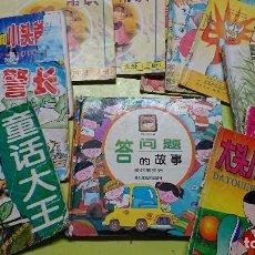 Libros antiguos: LOTE DE ANTIGUOS TEBEOS, CÓMICS, CUENTOS EN CHINO. Lote 97239771