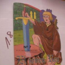 Libros antiguos: CUENTO INFANTIL - EL JOVEN REY ARTURO - ENVIO INCLUIDO A ESPAÑA. Lote 98003323