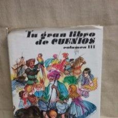 Libros antiguos: TU GRAN LIBRO DE CUENTOS VOLUMEN III - EDICIONES SUSAETA AÑO 1984 . Lote 99381267