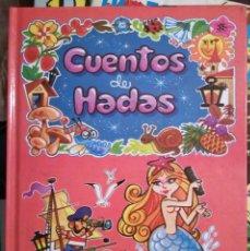 Libros antiguos: 3 LIBROS CUENTOS DE HADAS-1986 NUEVOS-EUROPA EDICIONES 1-2-3 DIBUJOS DE ALBARRÁN . Lote 101961455