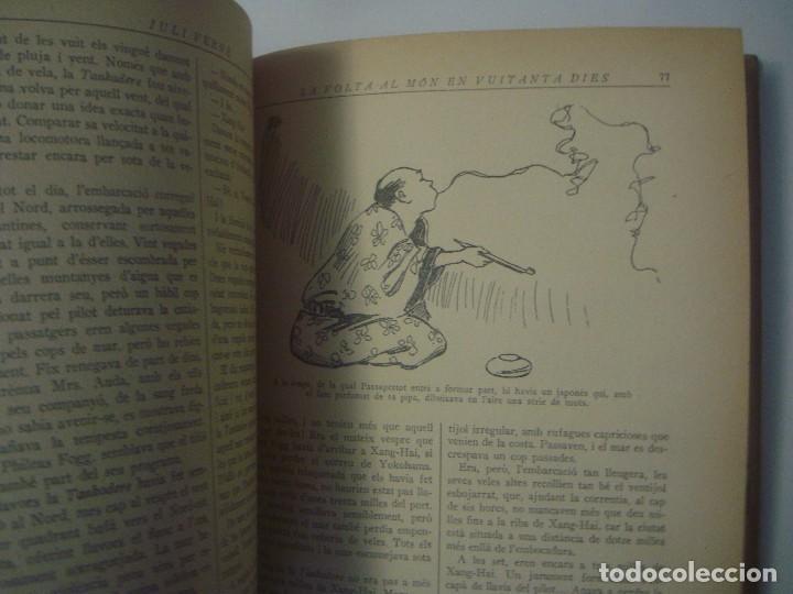Libros antiguos: LIBRERIA GHOTICA. JULI VERNE. LA VOLTA AL MON EN 80 DIES. EDITORIAL JUVENTUD. 1934. FOLIO. ILUSTRADO - Foto 5 - 105279031