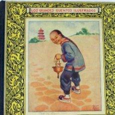 Libros antiguos: L-2795. ALADINO O LA LAMPARA MARAVILLOSA Y ALÍ BABA Y LOS 40 LADRONES. EDITA, SA. AÑOS 30.. Lote 110369683