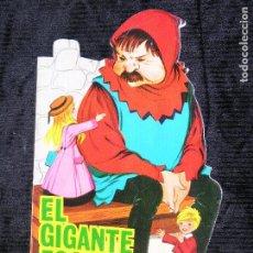Libros antiguos: F1 EL GIGANTE EGOISTA CUENTO TROQUELADO. Lote 117514003