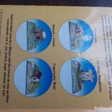 Libri antichi: MI FANTASTICO LIBRO DE CUENTOS TRIDIMENSIONAL 1992+ ATLAS VISUAL DE TRANSPARENCIAS. ED.SUSAETA. Lote 117747799