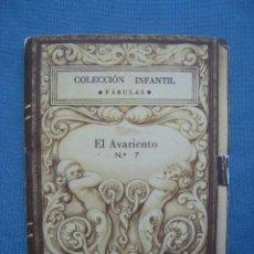 Libros antiguos: EL AVARIENTO. COLECCION INFANTIL NUM. 7. EDICIONES BARSAL. DIORAMA. ILUSTRACION DESPLEGABLE. Lote 118001907
