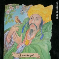 Libros antiguos: F1 CUENTO TROQUELADO EL RUSSINYOL EDITORIAL COMBEL Nº 35 AÑO 2008 EN CATALAN. Lote 125414851