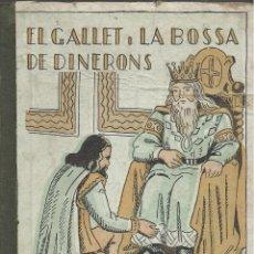 Libros antiguos: EL GALLET I LA BOSSA DE DINERONS, VALERI SERRA (RECULL). Lote 127265271