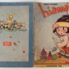 Libros antiguos: HIAWATHA, WALT DISNEY, COLECCIÓN GALAS INFANTILES. Lote 128972827