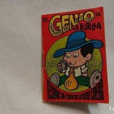 Libros antiguos: CUENTO EL GENIO DE LA BOTELLA - TESORO DE CUENTOS A TODO COLOR - AÑO 1973 - BRUGUERA . Lote 131129968