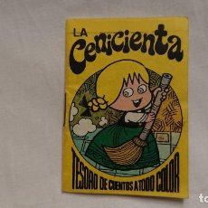 Libros antiguos: CUENTO LA CENICIENTA - TESORO DE CUENTOS A TODO COLOR - AÑO 1973 - BRUGUERA . Lote 131130080