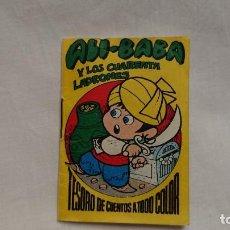 Libros antiguos: CUENTO ALI BABA Y LOS CUARENTA LADRONES - TESORO DE CUENTOS A TODO COLOR - AÑO 1973 - BRUGUERA . Lote 131130148