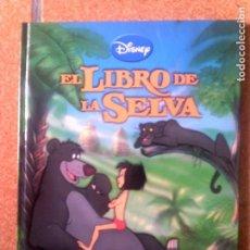 Libros antiguos: LIBRO DE DISNEY EL LIBRO DE LA SELVA. Lote 131881022