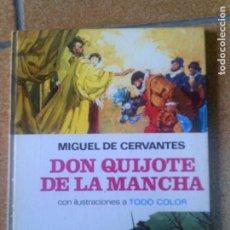 Libros antiguos: LIBRO DE BRUGUERA DON QUIJOTE DE LA MANCHA TAPA DURA. Lote 132048766