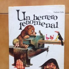 Libros antiguos: UN HERRERO FENOMENAL / VLADIMIR COLIN / EDITA : EDICIONE PAULINAS 1971. Lote 132695962