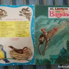 Libros antiguos: COLECCION PRINCESITA N° 17: EL LADRON DE BAGDAD (EDIT. VASCO AMERICANA 1962). Lote 133433850