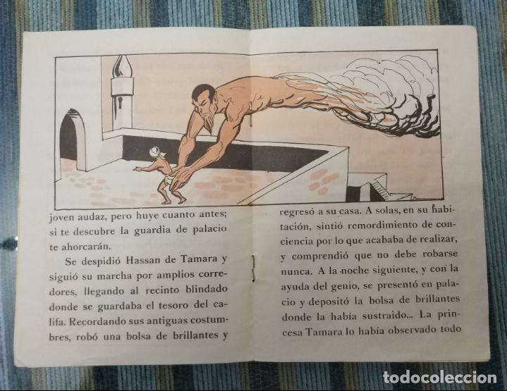 Libros antiguos: COLECCION PRINCESITA N° 17: EL LADRON DE BAGDAD (EDIT. VASCO AMERICANA 1962) - Foto 2 - 133433850