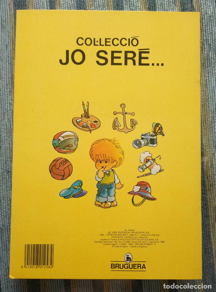 Libros antiguos: COLECCIO JO SERE.... N° 2: JO SERE... ASTRONAUTA (2ª. EDICION) - JAN (SUPER LOPEZ) - BRUGUERA 1984 - Foto 2 - 134081070