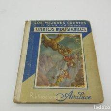 Libros antiguos: CUENTOS INDOSTANICOS, PRIMERA EDICION 1935, EDITORIAL ARALUCE. Lote 139879890