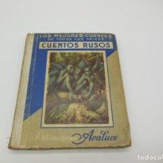 Libros antiguos: CUENTOS RUSOS, EDITORIAL ARALUCE, 1935 PRIMERA EDICION. Lote 139899366