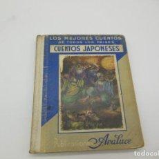 Libros antiguos: CUENTOS JAPONESES, EDITORIAL ARALUCE, PRIMERA EDICION 1935.. Lote 139899578