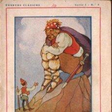 Libros antiguos: HERMANOS GRIMM : SASTRECILLO, CENICIENTA, HILANDERAS (JUVENTUD, 1930) ILUSTRA SÁNCHEZ TENA. Lote 141537342