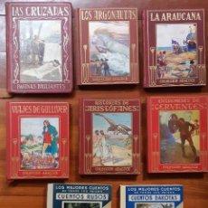 Libros antiguos: 8 LIBROS CUENTOS POPULARES EDITORIAL ARALUCE AÑOS 1950S PRIMERAS EDICIONES.. Lote 213674578