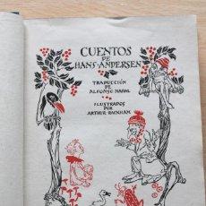 Libros antiguos: CUENTOS DE HANS ANDERSEN. ILUSTRADOS POR ARTHUR RACKHAM - JUVENTUD 1941. Lote 144051050