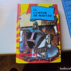 Libros antiguos: EL CANTAR DEL MIO CID. Lote 146654842