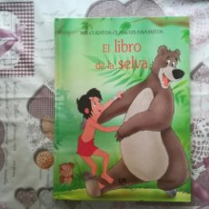 Libros antiguos: EL LIBRO DE LA SELVA TAPAS DURAS LIBSA. Lote 147235214