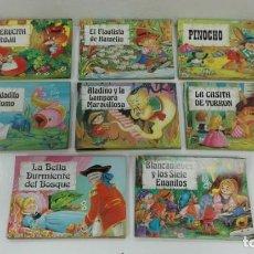 Libros antiguos: CUENTO TROQUELADO DESPLEGABLE SALDAÑA 1984-COLECCION COMPLETA - ALMACÉN - PRECIO POR UNIDAD . Lote 150262670