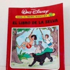 Libros antiguos - EL LIBRO DE LA SELVA , ELIGE TU PROPIA AVENTURA WALT DISNEY Nº 7 , TIMUN MAS - ZPW - 157284272
